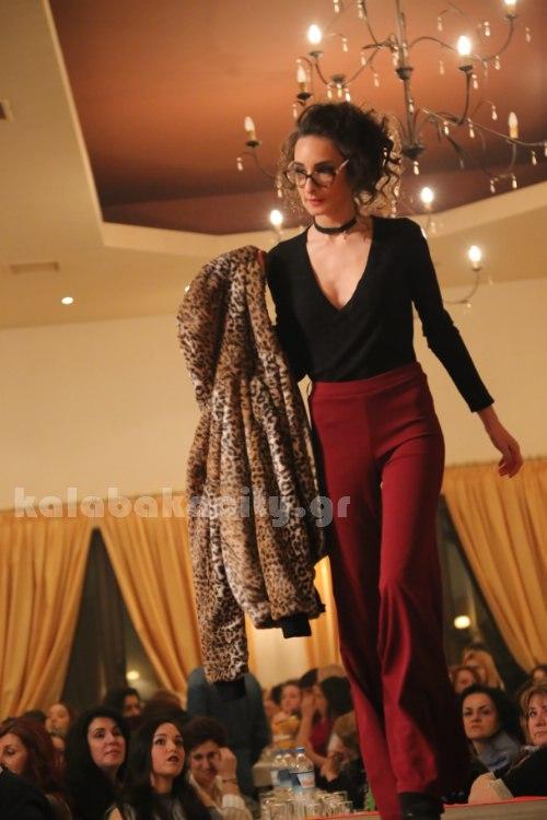 fashionista IMG 2711