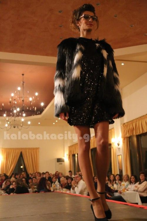 fashionista IMG 2719