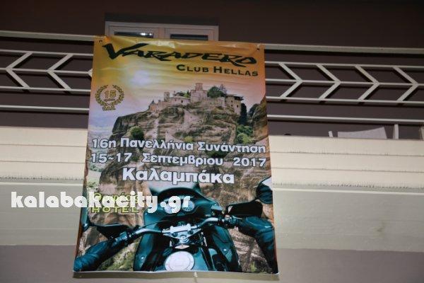 VARADERO CLUB IMG 0828