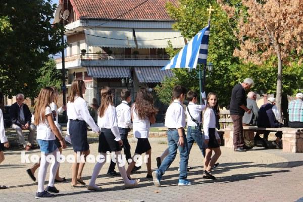 vasiliki IMG 1213