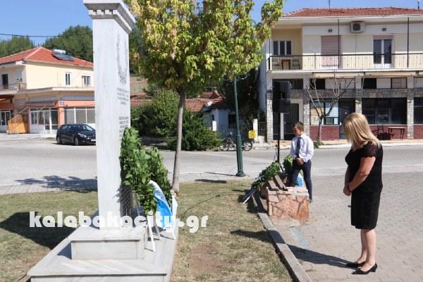 vasiliki IMG 1357