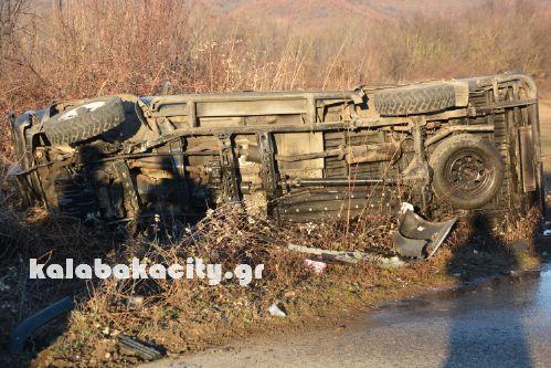 crash 30118DSC 0182