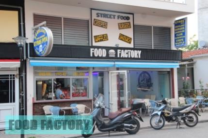 FOOD FACTORY | FAST FOOD | ΚΑΛΑΜΠΑΚΑ | ΓΥΡΟΣ | DELIVERY - Γκούγκλας