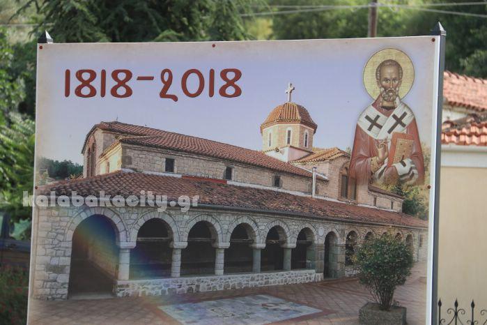 ag nik vasilikis 2018IMG 1254