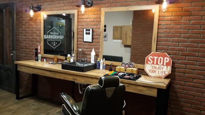 barbershop kostopoulos 20180521 231423