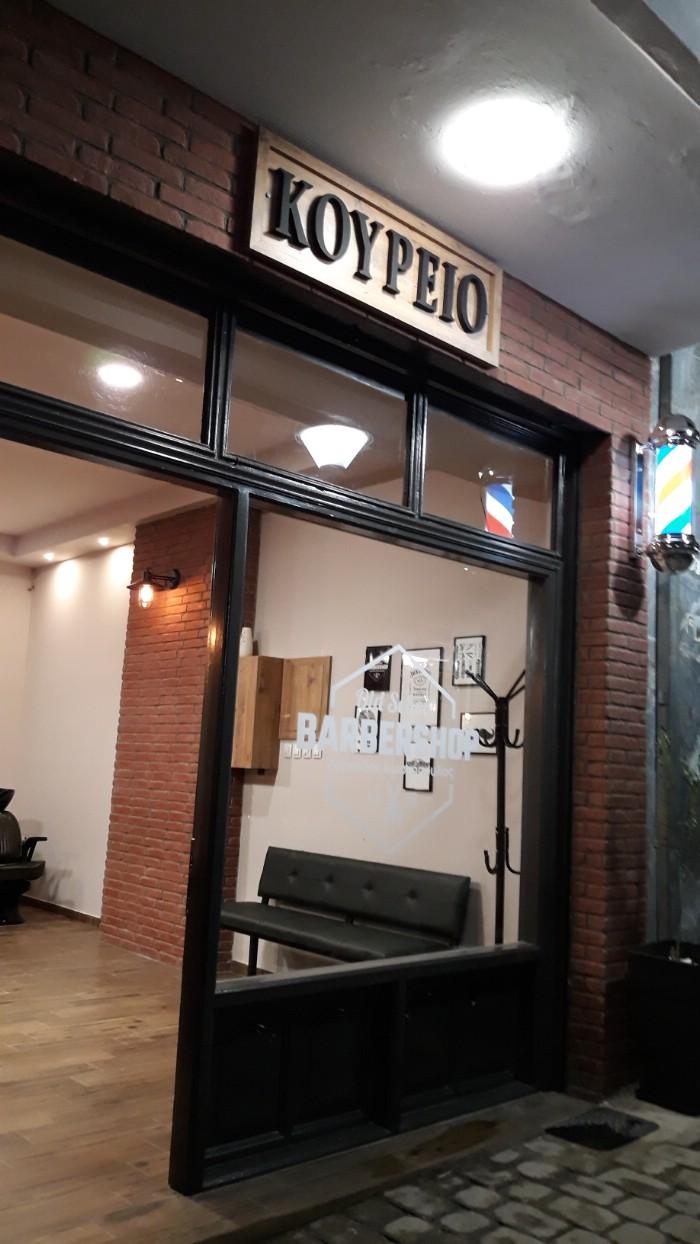 barbershop kostopoulos 20180521 231552