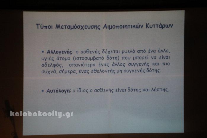 myelou oston 2018IMG 9484
