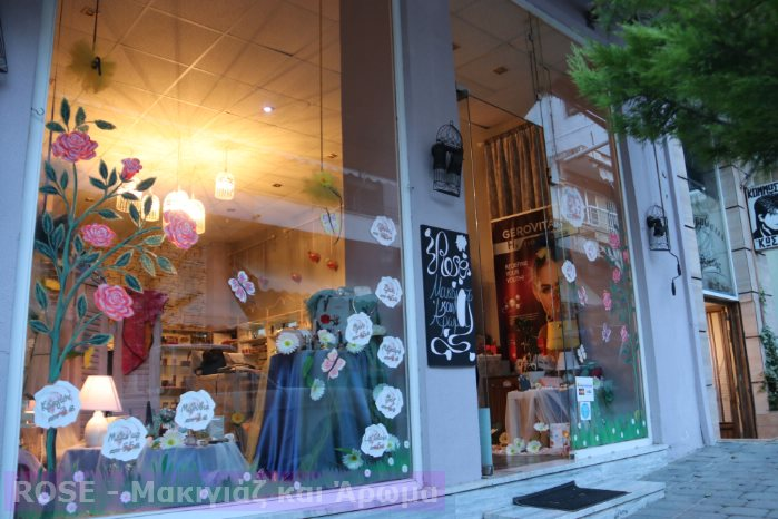 ROSE – Ένα παράθυρο ομορφιάς για την γυναίκα στην Καλαμπάκα