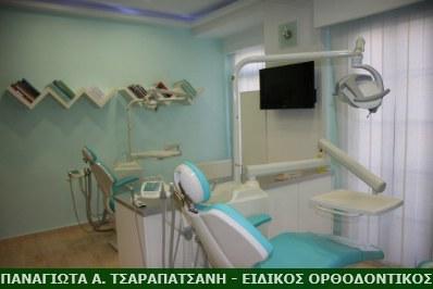 tsarapatsani_IMG_3026