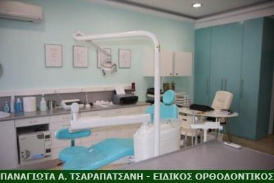 tsarapatsani_IMG_3034
