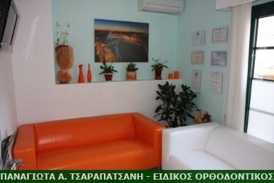 tsarapatsani_IMG_3056