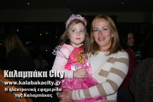 party IMG 5690
