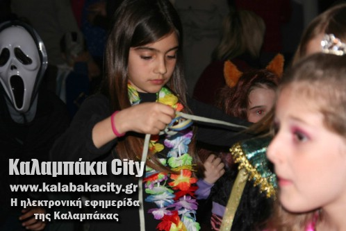 party IMG 5695