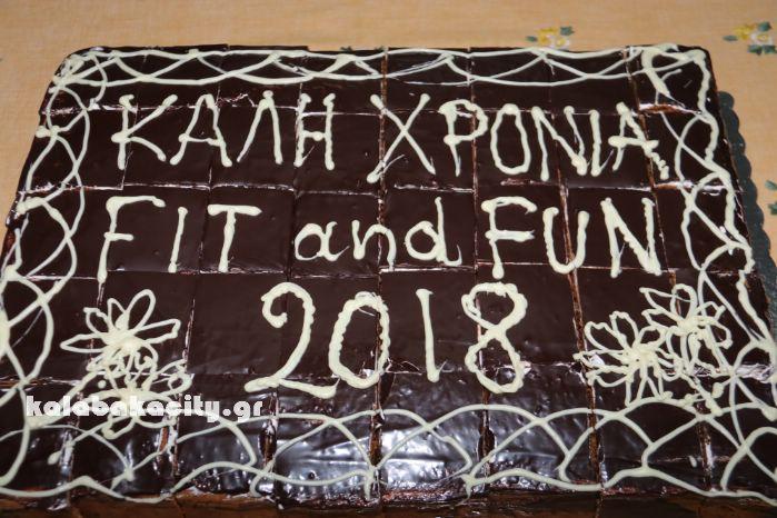 fit fun p 2018IMG 8731