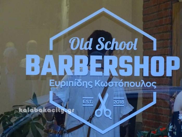 barber shop 2018DSC02694