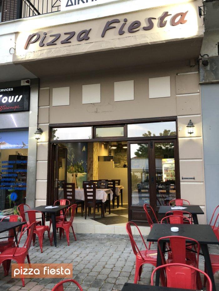 pizza fiesta 2018 phoIMG 0962