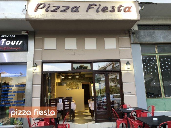 pizza fiesta 2018 phoIMG 0965