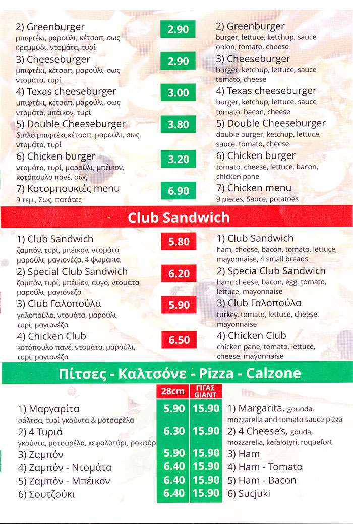 pizza fiesta kat 3